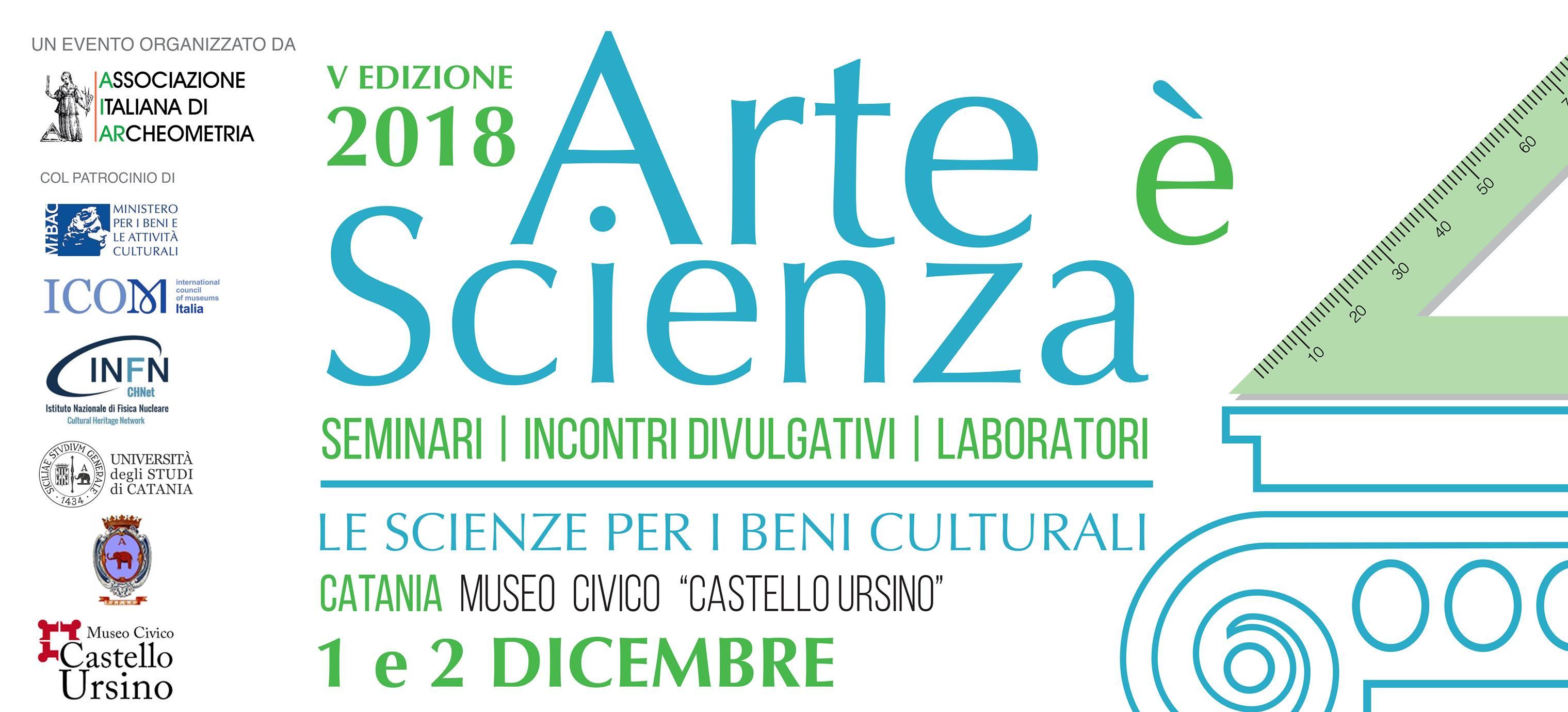 Arte e(') scienza 2018